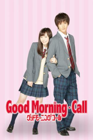 Resultado de imagem para nao good morning call