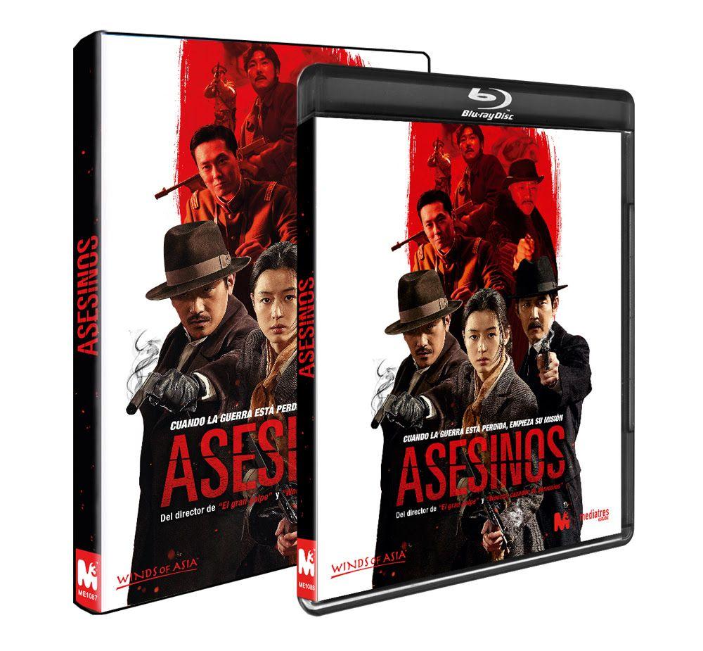 asesinos dvd-bd
