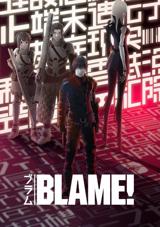 blame anime