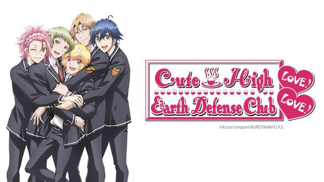 cute high earth defense love love crunchyroll