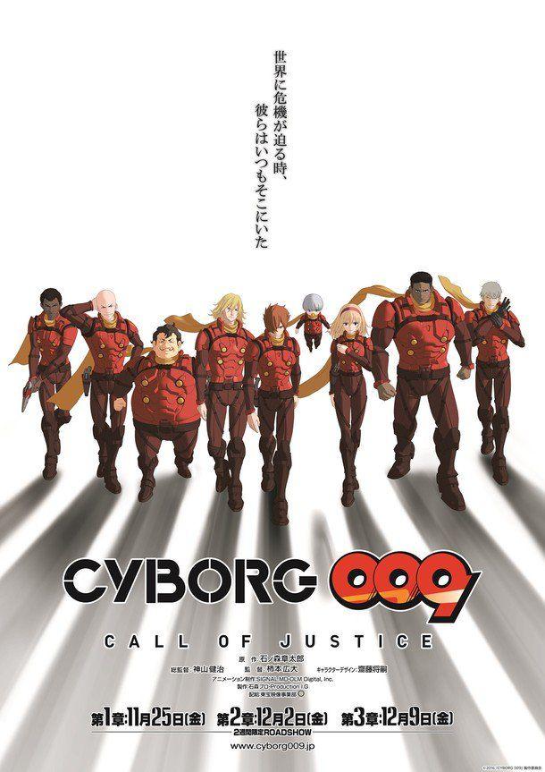 cybor 009 new anime