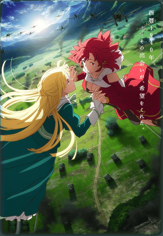 izetta key anime