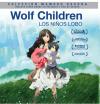Wolf Children Digibook