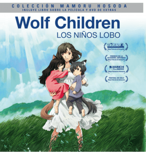 Wolf Children Digibook