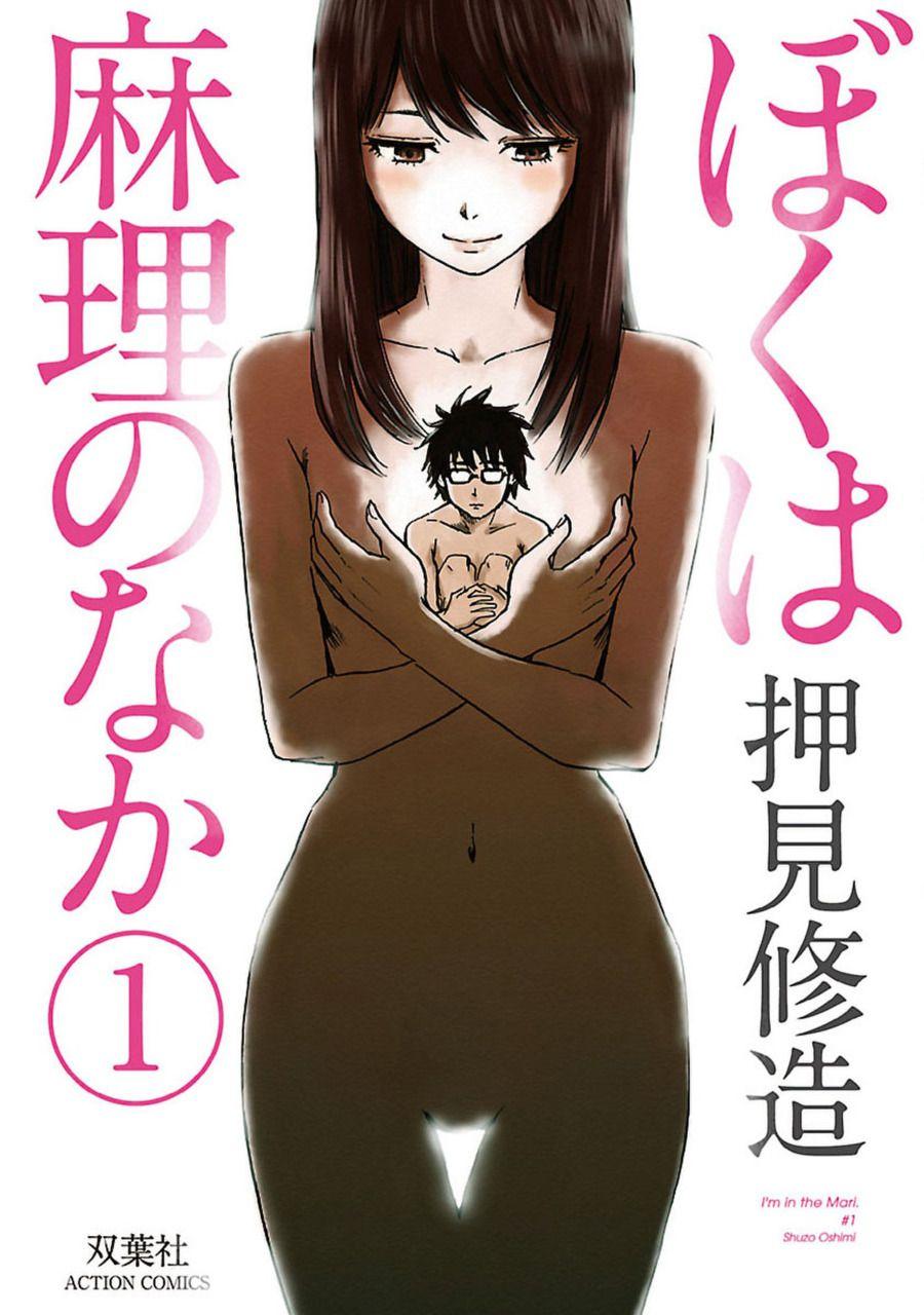 Recomendadme mangas sin anime Boku-wa-Mari-no-Naka