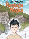 La Montaña Mágica (Nueva Edición) #1