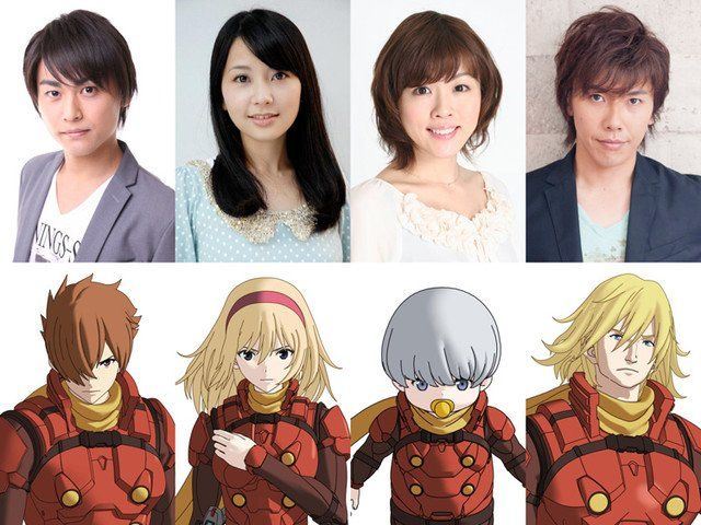 Cyborg 009 Call of Justice casting 1