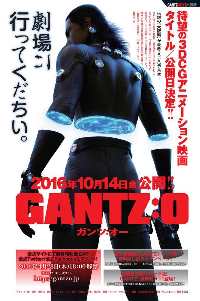 GANTZ-O