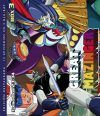 Great Mazinger Box 3 BD