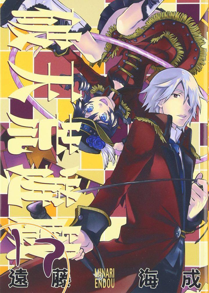 Hatenko-Yugi-720x1008 (1)
