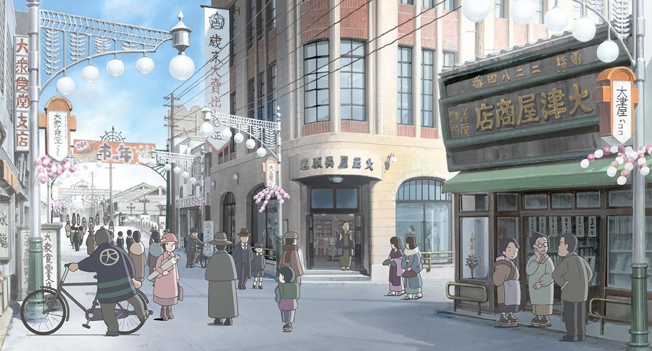 Kono Sekai no Katasumi ni capure 1