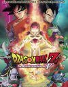 Dragon Ball Z Película 15: La resurrección de F. Bluray