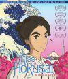 Miss Hokusai edición digibook BD