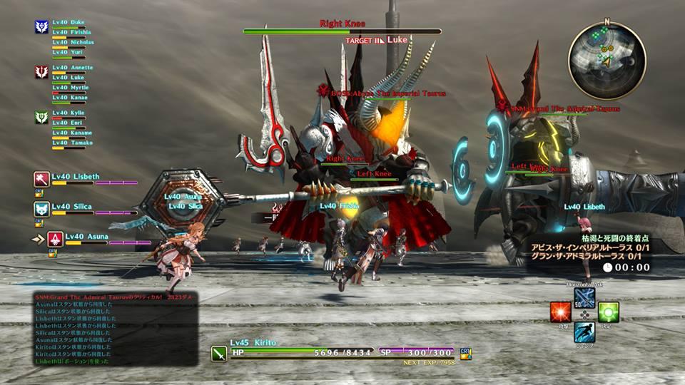Sword Art Online HR 4