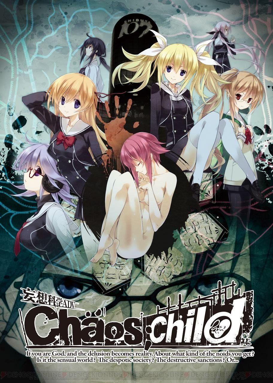 chaoschild-xbox-one_290121