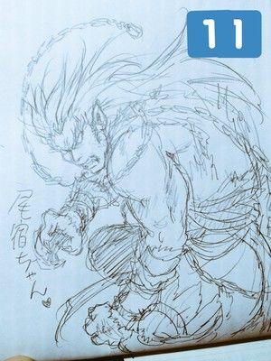 fushigi 11