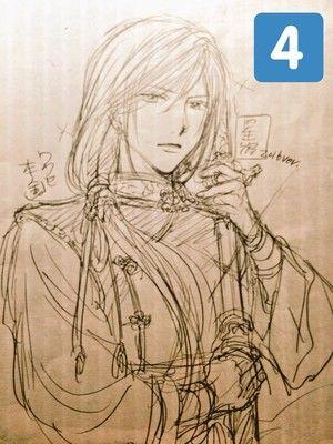 fushigi 4