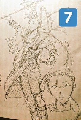fushigi 7