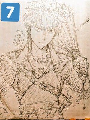 fushigi 7,