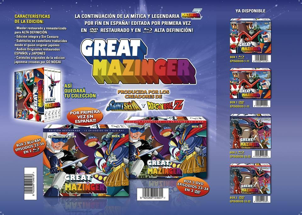 great mazinger
