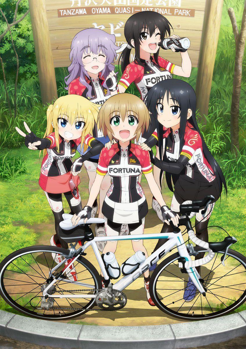 long riders key 2