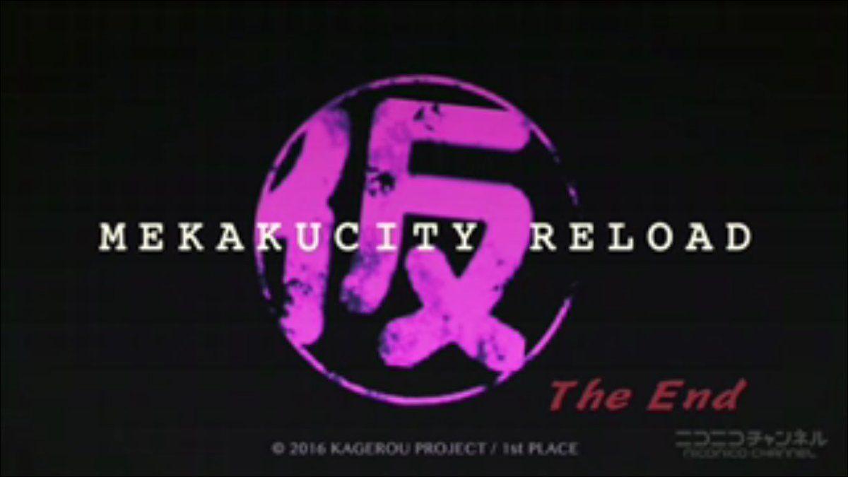 mekakucity reload