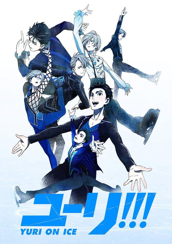 primer-trailer-de-la-serie-yuri-on-ice-de-mappa