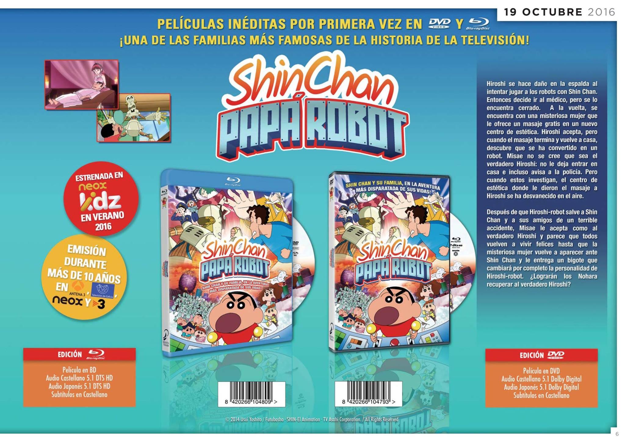 shin chan papa robot promo