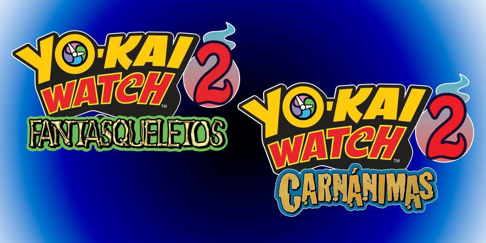 Resultado de imagen de yo-kai watch 2 fantasqueletos