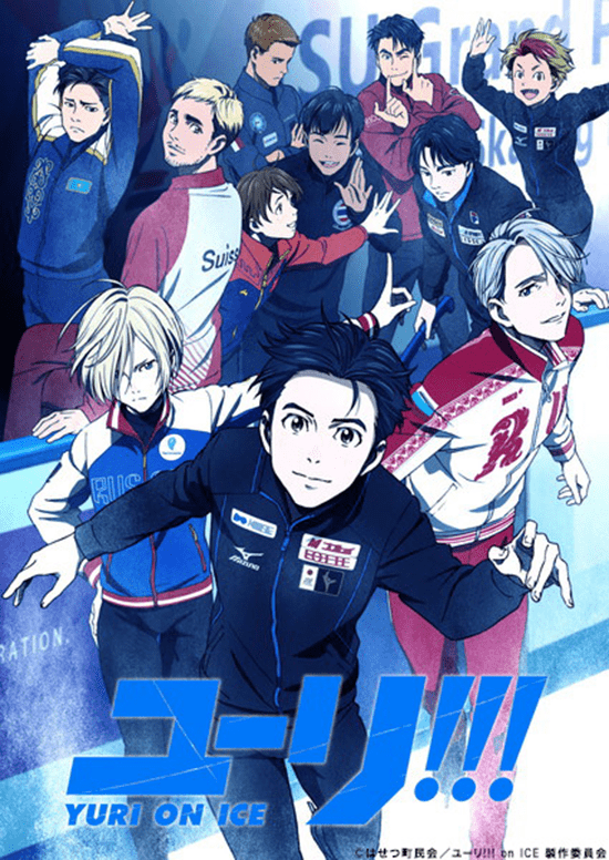 yuri_one-ice-visual-art-2