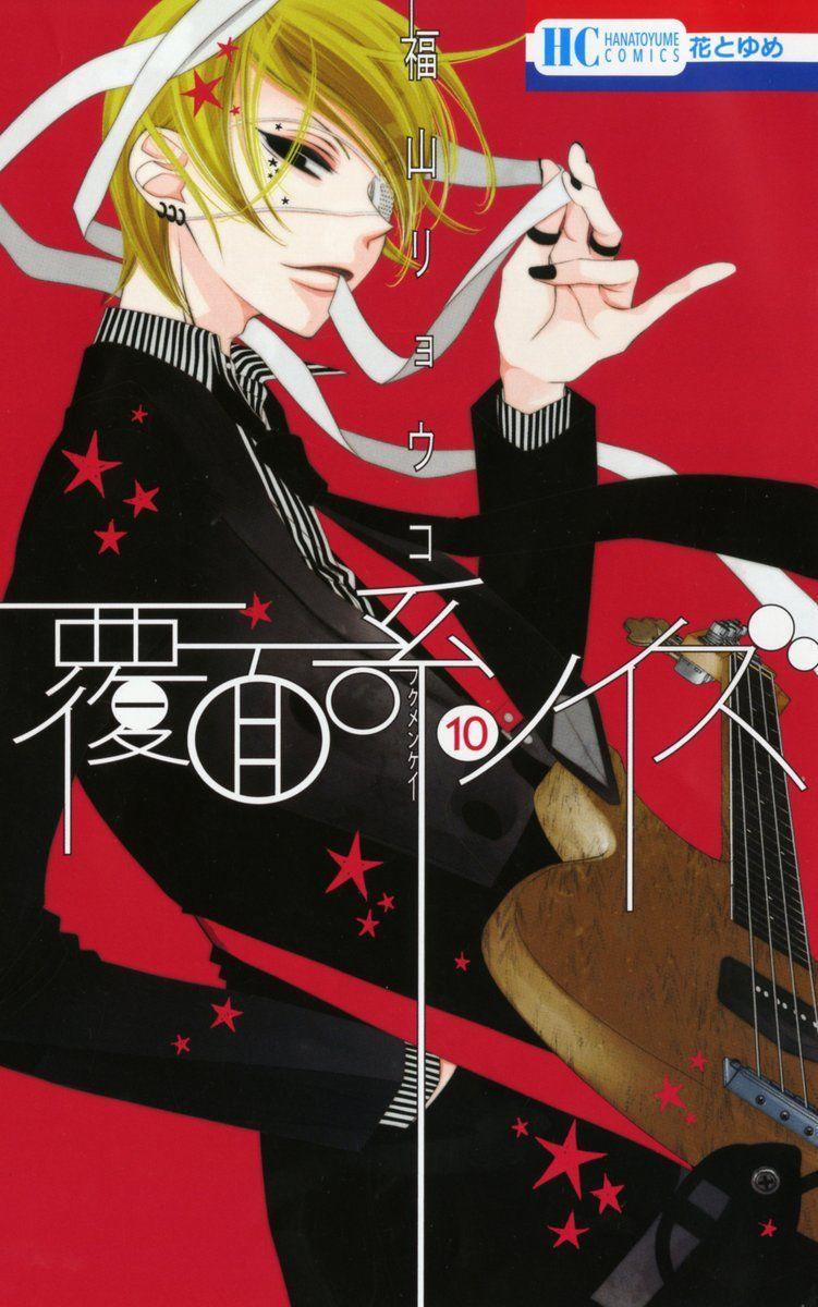 fukumenkei-noise-10-jp
