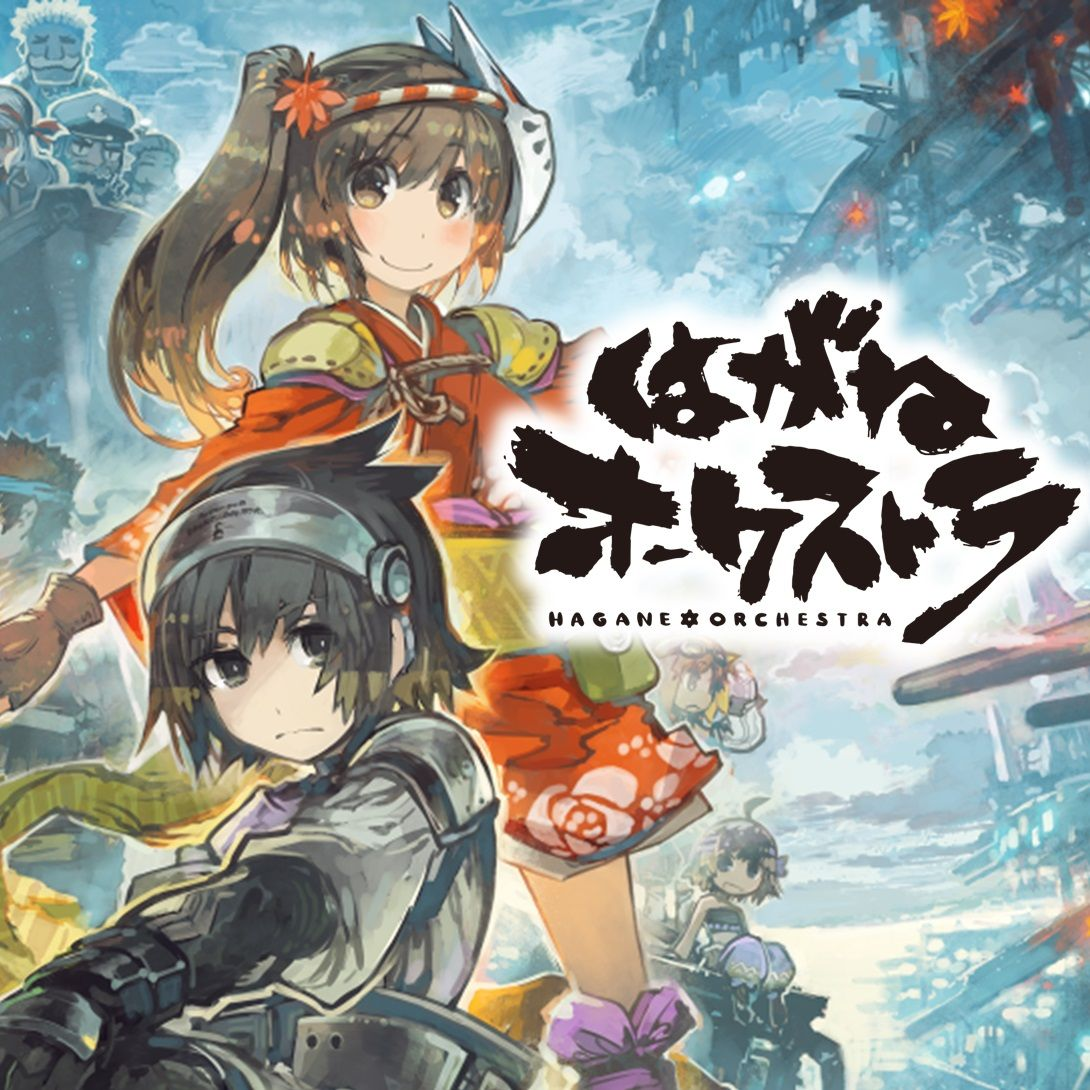 Hagane Orchestra game