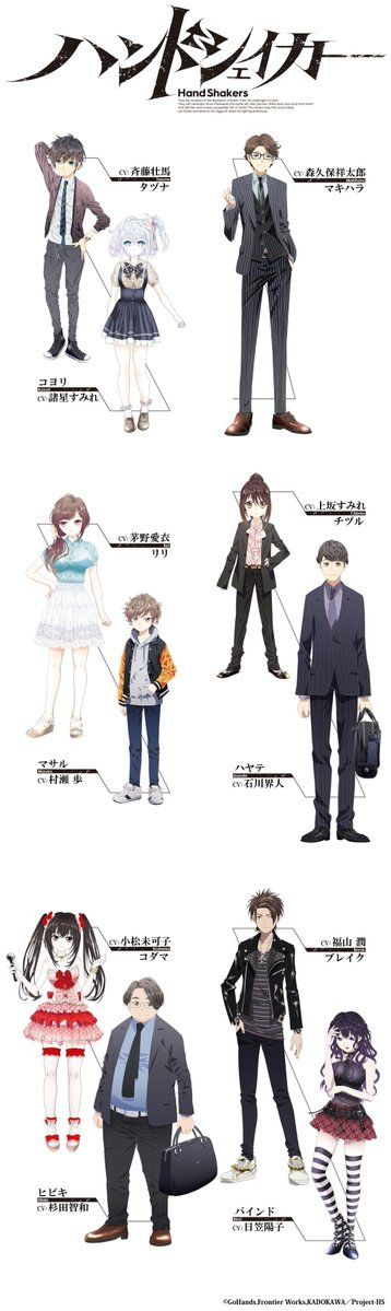 hand-shakers-character