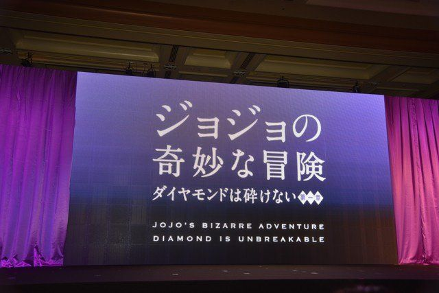 jojos-bizarre-adventure-live-action-anuncio