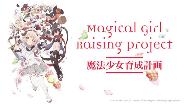 magical-girl-crunchyroll