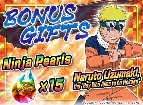 Naruto Shippuden Ultimate Ninja Blazing contenido adicional