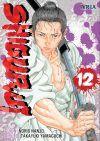 Shigurui #12