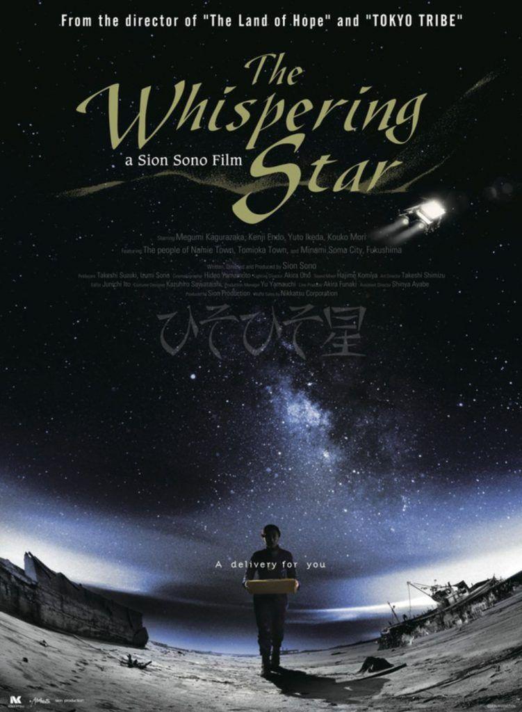 whispering-star