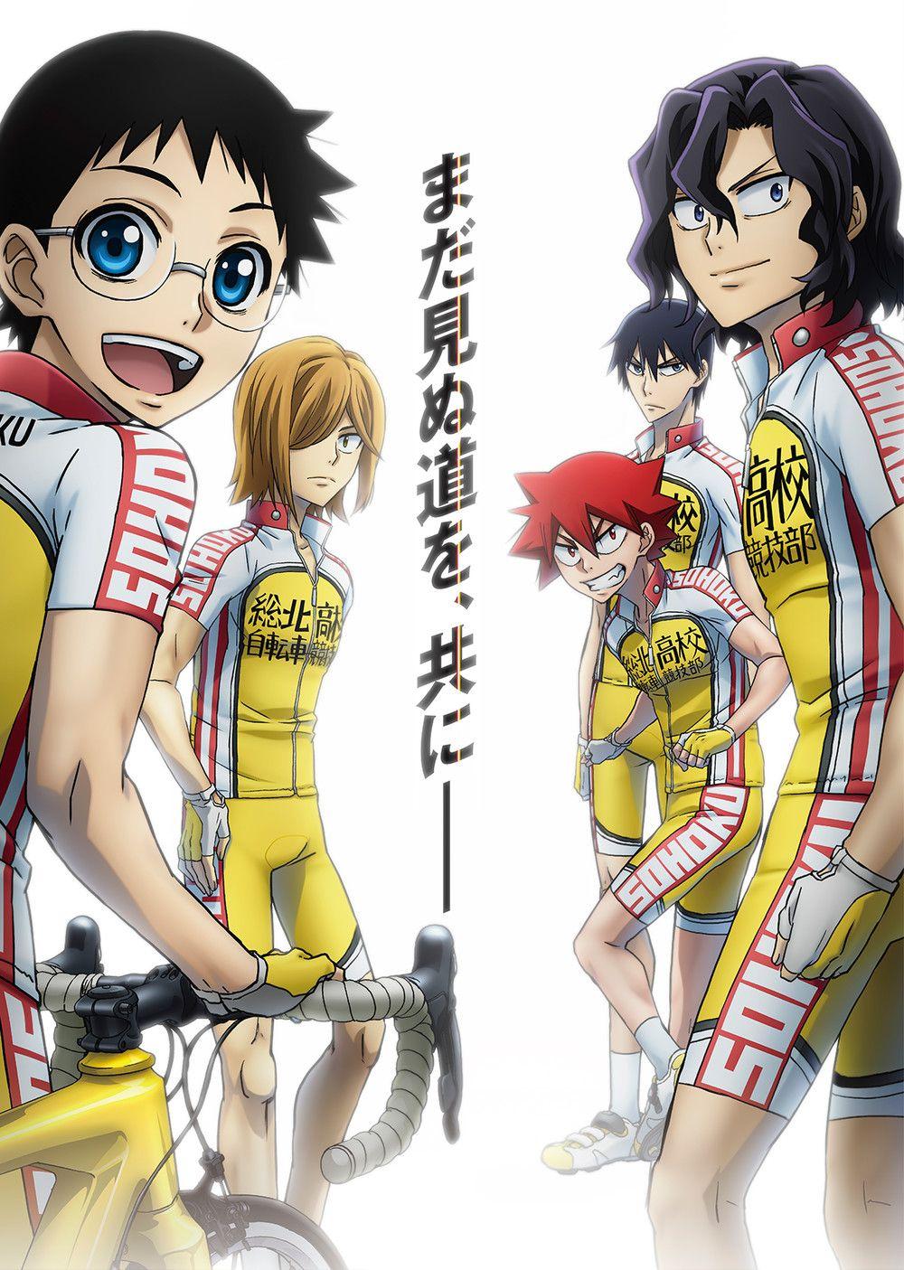 Se anuncia tercera temporada de Yowamushi Pedal Yowamushi-Pedal