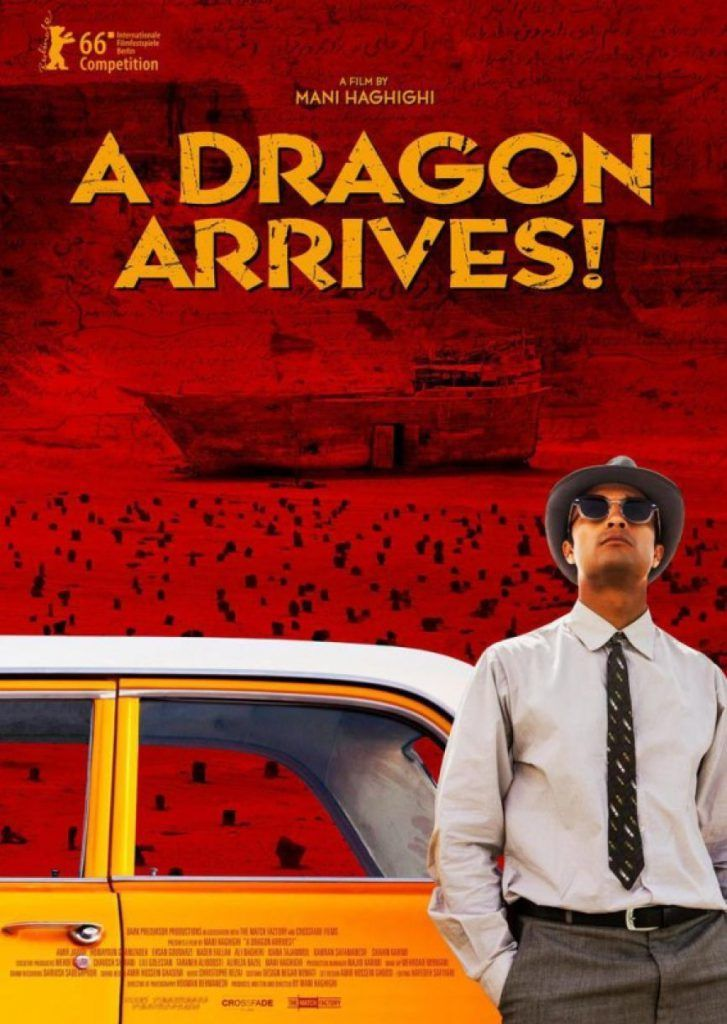 a-dragon-arrives