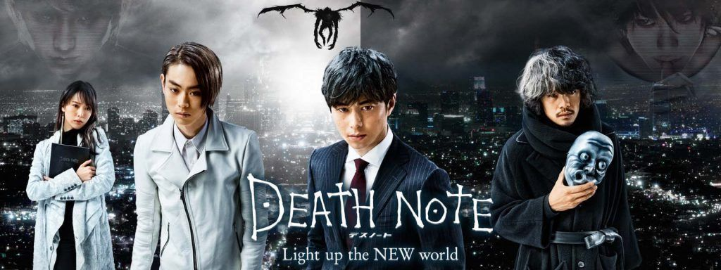death-note-light-up-the-new-world-2016-11