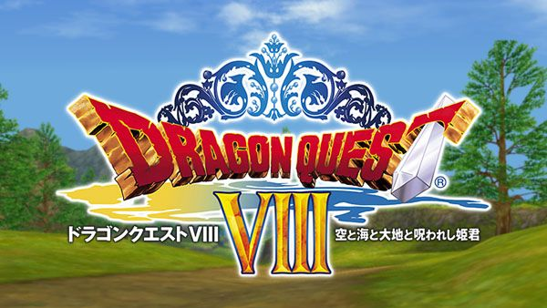 dragon-quest 8 3ds