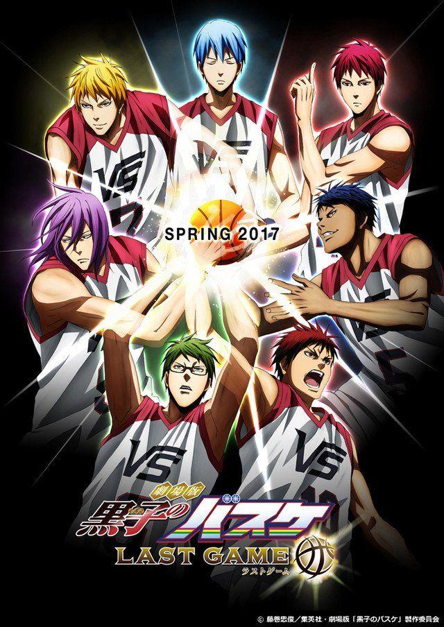 kuroko basket extra game