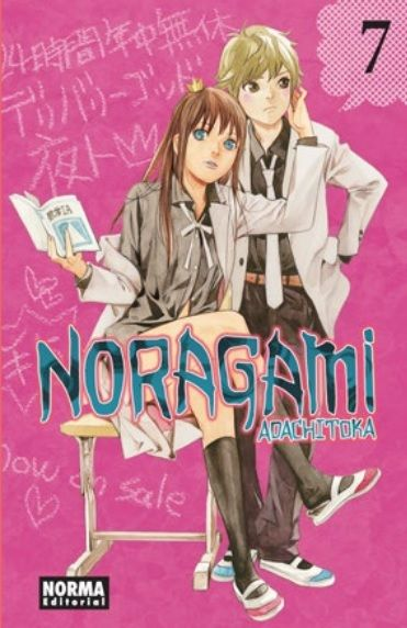 noragami-7