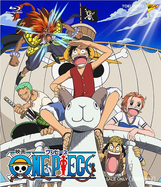 one-piece-the-movie