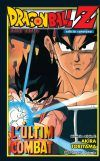 Dragon Ball Z – Anime Comics – L'ultim combat
