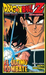 dragon ball el ultimo combate