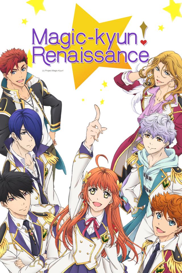 magic-kyun-renaissance-cr
