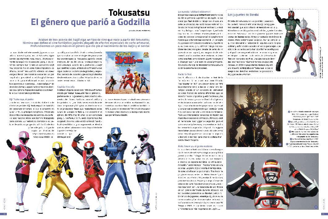 otakubunka04_seriessentai