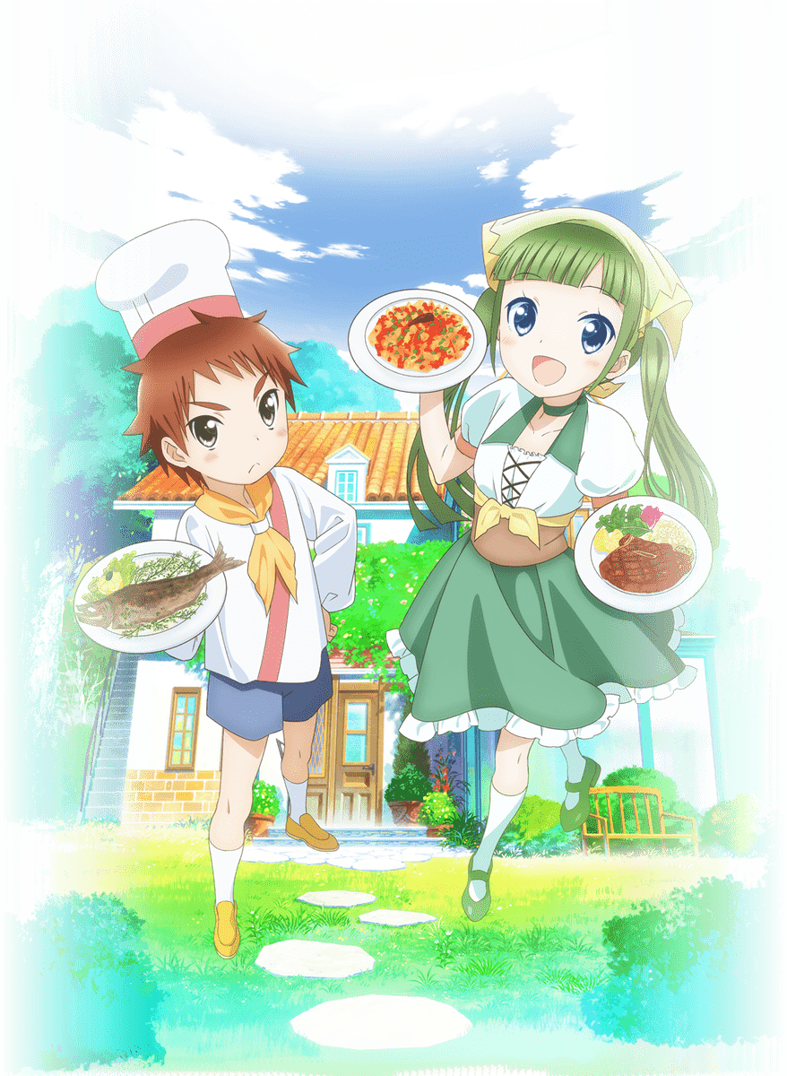 piace-watashi-no-italian-key